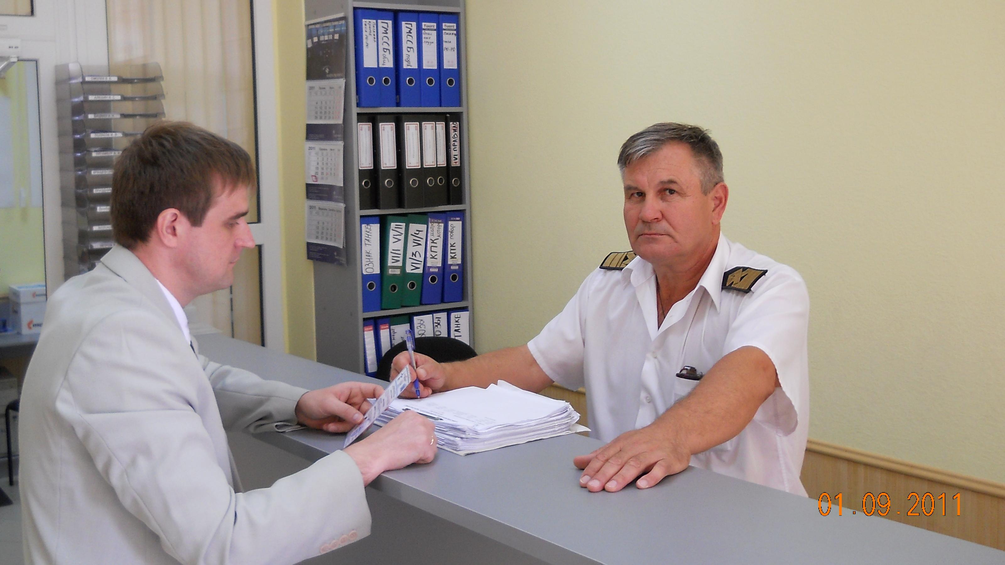 Готишан Віктор Дмитрович – фахівець КПК ДІ НУ «ОМА»