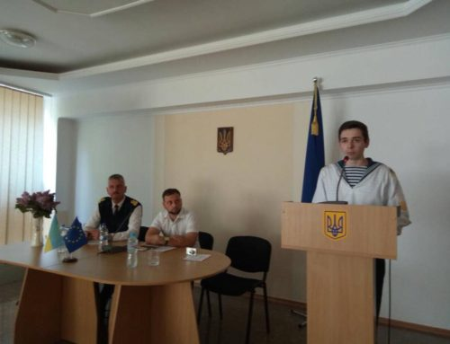 Студентсько-наукова конференція «Дунайська січ: історія та значення»