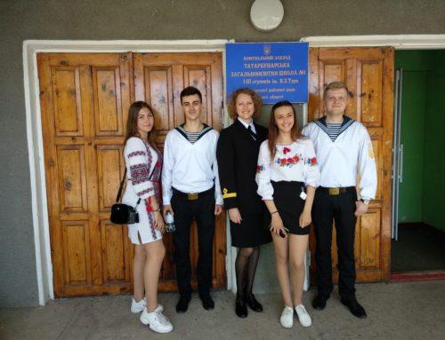 17 травня представники Дунайського інституту НУ «ОМА» відвідали невеличке та мальовниче місто Татарбунари