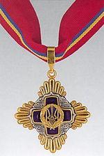 Ректор Міюсов Михайло Валентинович нагороджений орденом «За заслуги» І ступеня