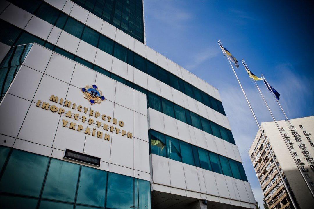 обсуждения проекта приказа Министерства о внесении изменений в Порядок присвоения звания лицам командного состава морских судов и в Порядок работы Государственных квалификационных комиссий