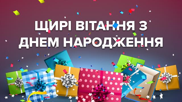 Поздравление с Днем рождения директора Дунайского института НУ «ОМА» от курсанток 1 курса.