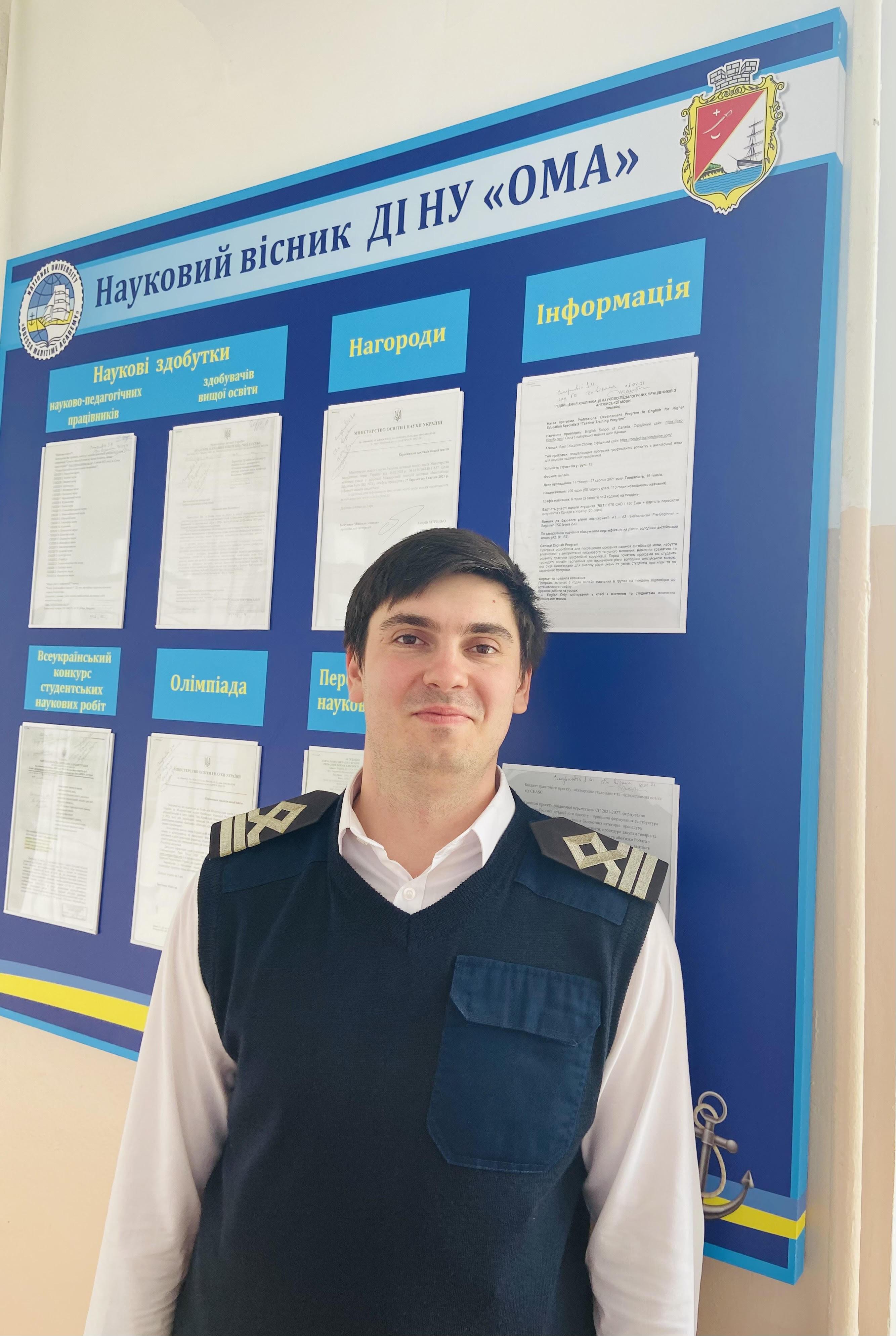 ВітаємоНайдьонова Андрія Ігоровича із захистом кандидатської дисертації